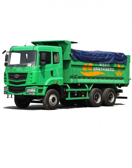 Camion Benne 6x4 H06