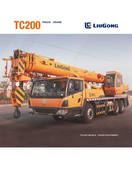 Grue Mobile TC200