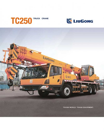 Grue Mobile TC250